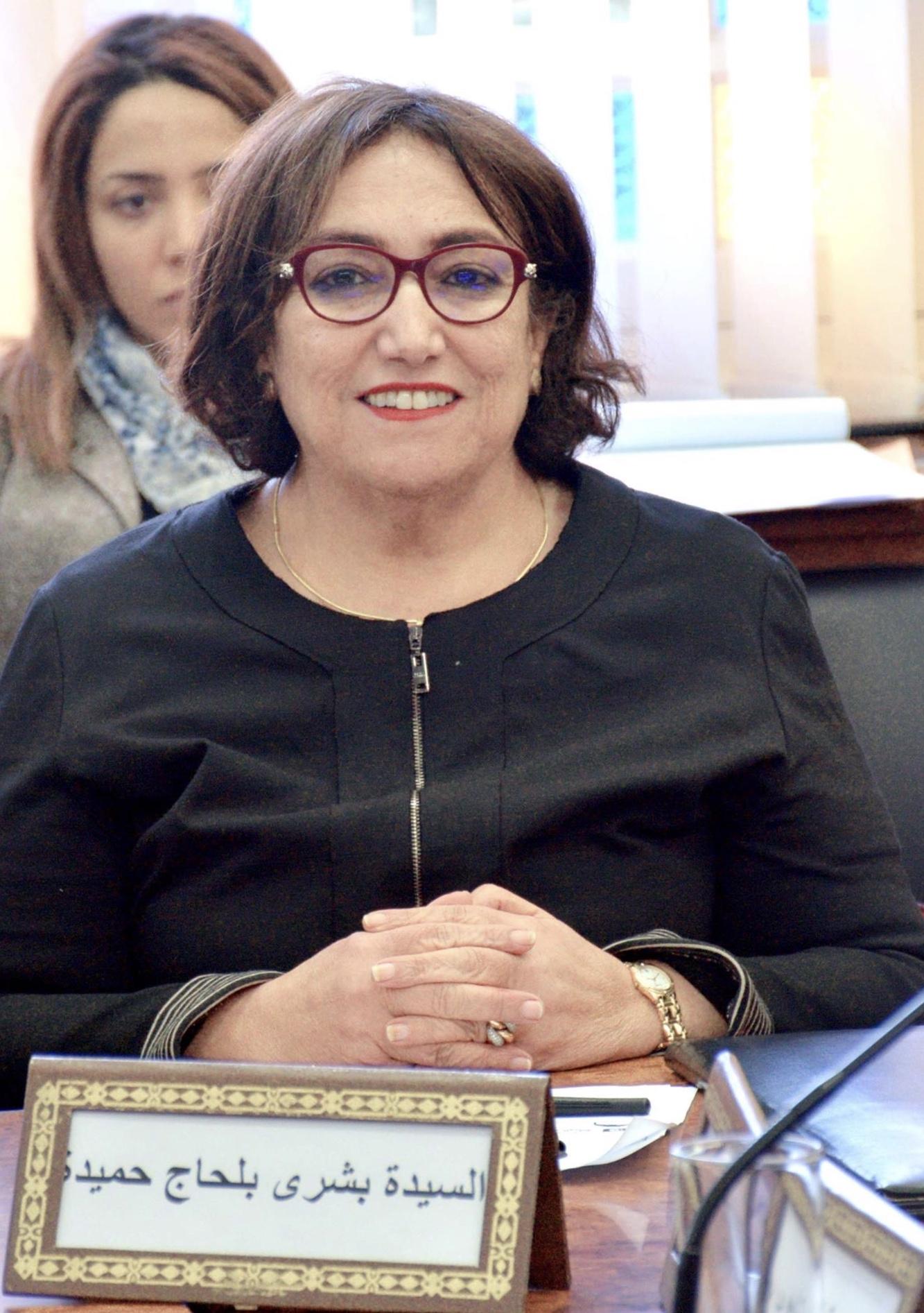 Bochra Belhaj Hmida Sahli
